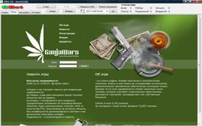 Ganjawars рулетка bot популярные игровые автоматы партия играть без регистрации и бесплатно